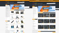 Категорії товарів на сайт (до\після)
