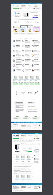 Интернет-магазин сетевого оборудования