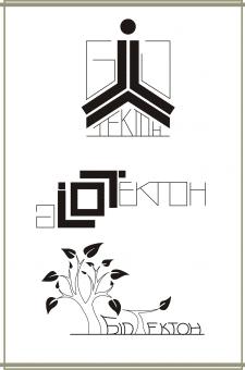 Логотип ЖК Биотектон
