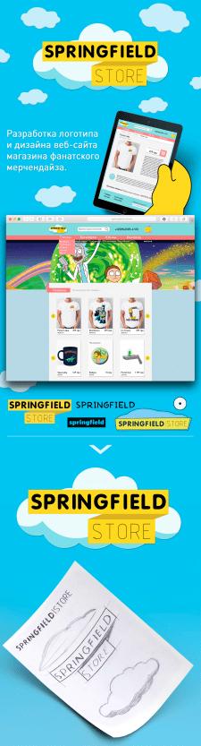 Springfield Store