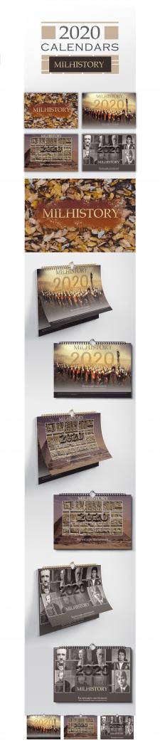 Дизайн календарей 2020