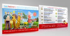 флаер для компании «Твой Персонал», Казахстан