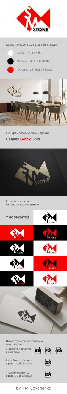 """Логотип для компании """"SM Stone"""""""