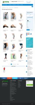 Наполнение ортопедического интернет-магазина