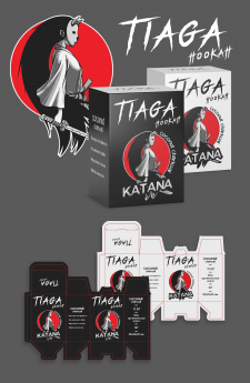Tiaga Package