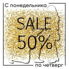 Баннер Instagram % cкидка