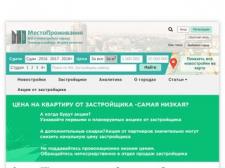 Информационный портал о новостройка и застройщиках
