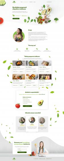 Доставка здорового питания   Landing Page