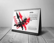 Календарь посвященный 75-летию Победы