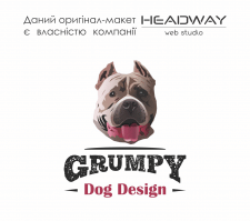Логотип для GDD