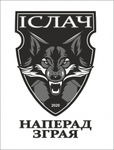 Логотип фан-клуба футбольной команды