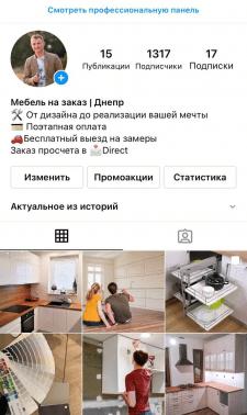 Ведение страницы Instagram: частный мебельщик