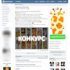 SMM продвижение Vishnya.com.ua в VK