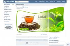 Паблик зеленого чая