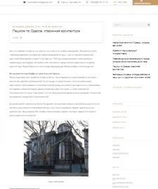 Пешком по Одессе: старинная архитектура