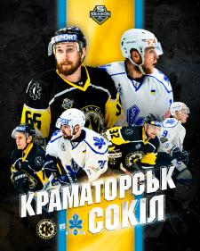 #MATCHDAY   Kramatorsk vs Sokil