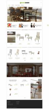 globedesign.com.ua