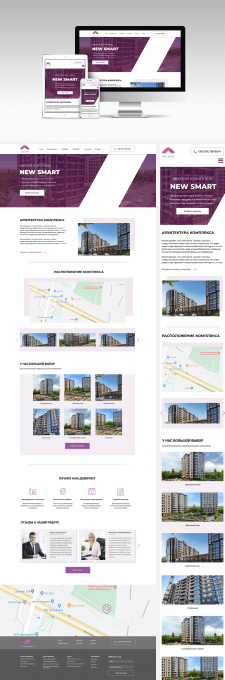 Дизайн landing page для жилого комплекса