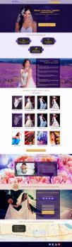 Landing Page (Лендинг пейдж) Свадебные платья