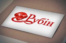 "Логотип ""Рубин"""