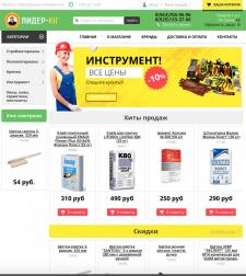 Подбор изображений для товаров