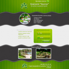 Дизайн для сайта фирмы