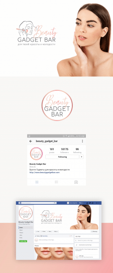 Beauty Gadget Bar