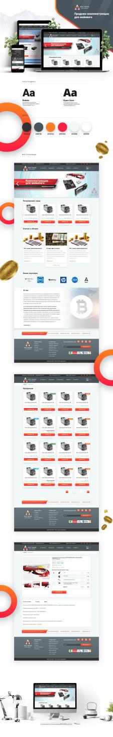 Asic Trade - Интернет-магазин для майнинга