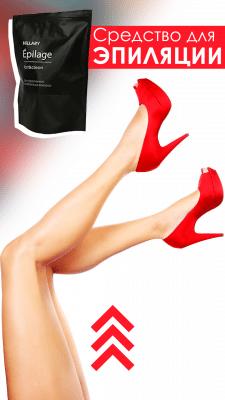 Рекламный баннер для сторис в инстаграме