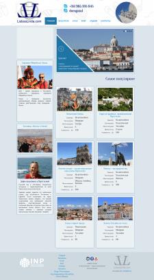 Сайт экскурсовода Елены Назарук (Португалия)