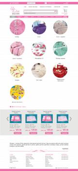 Каталог сайта домашнего текстиля