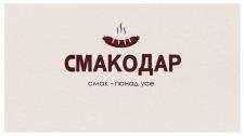 С М А К О Д А Р