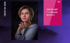 Dream-Art (с чёрным фоном)