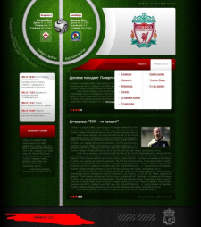Фан-сайт ФК Ливерпуль (version 2)