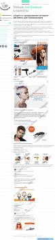 Joypet.ru: продвижение интернет-магазина