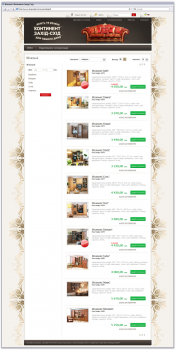 Интернет-магазин салона мебели