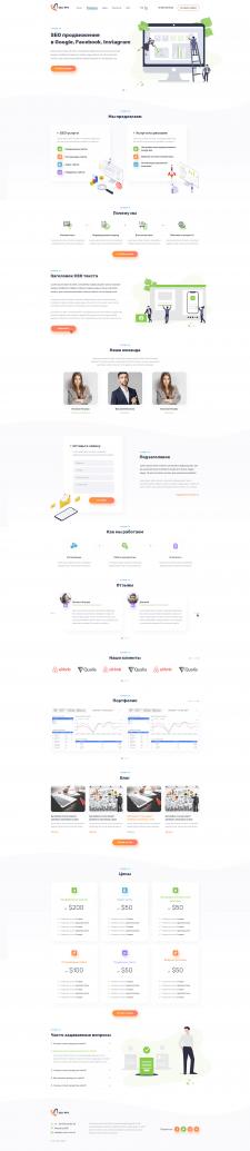 Дизайн сайта по сео продвижению