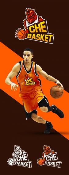 Логотип Che-Basket