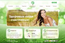 Сайт компании Элемент здоровья