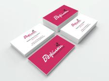 Візитні картки у фірмовому стилі