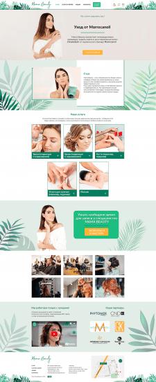 Дизайн сайта - http://mamabeauty.com
