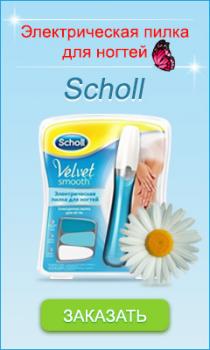 Рекламный баннер пилки Scholl 240x400