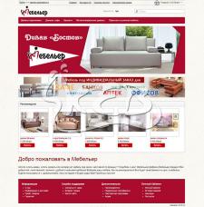 Сайт-магазин мебельной фабрики