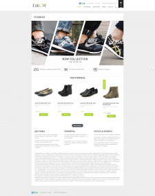 Online Store - Europe outlet shoes