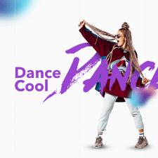 Разработка лендинга для школы танцев Dance Cool