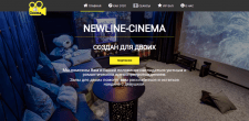 Landing Page | New Line Cinema