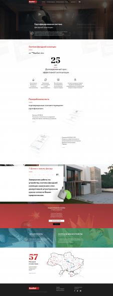 BauGut — Construction Materials