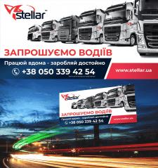 Stellar - дизайн постера на борд 6х3