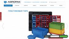 Сайт-визитка  компании АГРОПАК