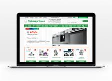 Интернет-магазин premier-techno.ru